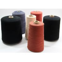 Buy cheap Raw White 32s / 2 Acrylic Wool Knitting Yarn 50 / 50 For Knitting Scarf product