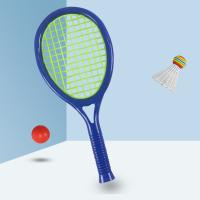 Buy cheap Badminton And Tennis Play Set Play Game Toy With Easy To Grip Colorful Rackets educational toys product
