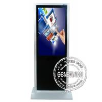 China 42 inch TFT Touch Screen Digital Signage Support AVI / DIVX / XVID on sale
