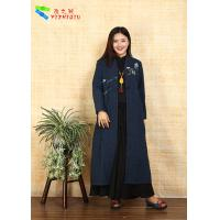 Buy cheap Dustproof Traditional Chinese Tang SuitCoat , Winter Ladies Embroidered Coats product