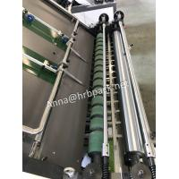 Buy cheap High Speed Semi Automatic Flute Laminator max board 1600x1200mm product