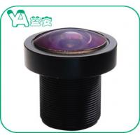Buy cheap F2.0 M12 Sports Camera Lens IP Camera Lens IP Monitor 2.4 Mm Focal Length Large Aperture product