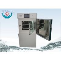 China Fully Automatic Hospital EO Gas Sterilization ETO Sterilization Machine For Eto Sterilization Process 120L / 220L on sale