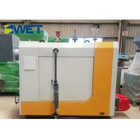 Buy cheap 500KG Natural Gas Fired Steam Generator , Gas Steam Boiler For Brewing Industry from wholesalers