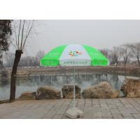 Buy cheap Free Design Big Outdoor Umbrella Outdoor Trade Show With 12*23mm Ribs product