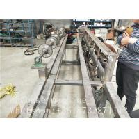 Quality 2m 3m 4m Full Automatic Chain Link Fence Weaving Machine / Chain Link Fence for sale