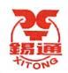 WUXI XITONG TECHNOLOGY GROUP