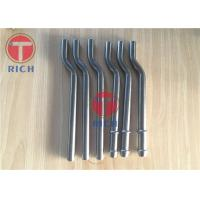 Buy cheap Auto Exhaust System Steel Welded Pipe JIS 3445 STKM11A With  Small Diameter product