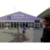 Buy cheap 18m Glass Walls Fabric Structure Large Outdoor Canopy Tent For Events Fast Install product