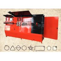 Buy cheap Industrial Hydraulic Automatic Rebar Stirrup Bending Machine Low Noise Save Power product