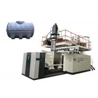 Buy cheap Two Layers Plastic Blow Molding Machine For 200L - 1000l Water Tanks from wholesalers