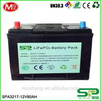 Buy cheap deep cycle 2000 times 12v 80ah lifepo4 battery pack replace lead acid battery product