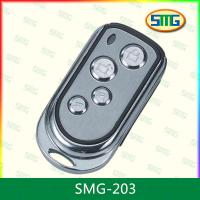 China SMG-203 433 mhz Remote Control Gate Lock on sale
