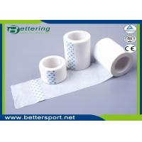 Buy cheap Surgical tape non woven micropore adhesive tape porous paper tape nonwoven from wholesalers