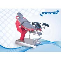 Buy cheap Comfortable Medical Gynecological Chair For Examine Pregnant Woman from wholesalers