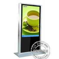 Buy cheap Key Operation Kiosk Digital Signage , Inside Power Amplifier product