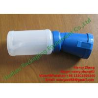 Buy cheap Non-toxic Milking Machine Spares Food Grade Non-return Teat Dip Cup product
