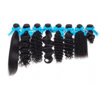 Buy cheap Natural Luster Bulk Human Hair Extensions Durable Without Tangling Or Shedding product