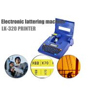Buy cheap communication lasting blue wire marking printer Electric with PC Connection product