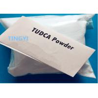 Buy cheap 99% Effective Animal Extracts Pharmaceutical Raw Powder Tauroursodeoxycholic Acid/TUDCA CAS 14605-22-2 for Liver Disord product