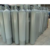 Buy cheap Krypton gas/Rare gas/Noble gas/lighting gas/insulated gas product
