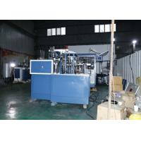 Buy cheap Personalized Paper Lid Making Machine 6kw 380v Paper Cover Making Machine product