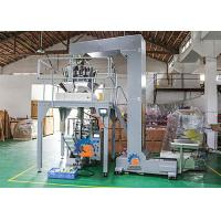 Buy cheap High Performance Snack Vertical Packaging Machine For Sugar / Chips / Pasta product