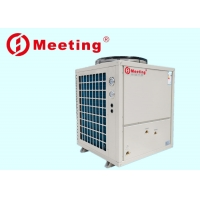 Buy cheap MD70D-EVI Air to Water Heat Pump Outdoor Installation for Low Ambient Temperature -25C product