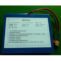 Buy cheap 60V 2.4Ah  Rechargeable Electric Unicycle Battery Packs OEM can be customised from wholesalers