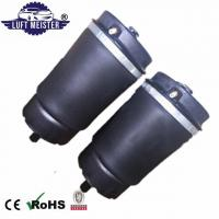 Buy cheap Rear Air Spring Suspension Kit for Range Rover L322 Airmatic RKB500240 RKB500082 product