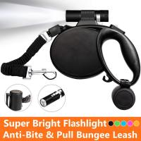 "Buy cheap Lighted Expandable Dog Leash With Flashlight 7.3"" x 6.1"" Safe Walking At Night product"