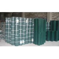 Buy cheap PVC coated welded wire mesh product