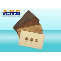 China Conference Recycled Custom Printed Cards Wood Key RFID Business Card on sale