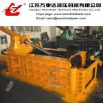 Buy cheap Forwarder out Scrap Metal Baling Press/Metal Baler product