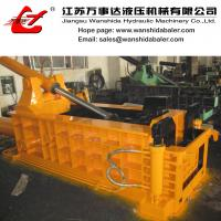 Buy cheap Forwarder out Scrap Metal Baling Press/Metal Baler product