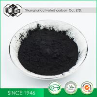 Buy cheap Medicinal Wood Based Activated Carbon Adsorbent CAS 7440-44-0 99.9% Purity product