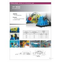 Buy cheap Recommendable JSH BUNCHER from wholesalers