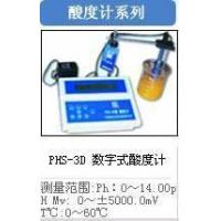 Cheap Phs-3D Digital Acidmeter/Ph Meter wholesale