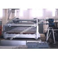 Buy cheap ZSG Series High Efficiency Heavy Screen(Electrical machinery type) product