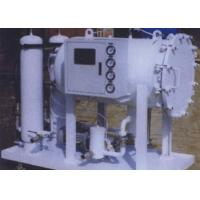 Buy cheap CART WITH OIL FILTER EQUIPMENT FOR AGGREGATION AND DEHYDRATING product