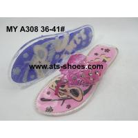 Buy cheap PVC Jelly Shoes from wholesalers