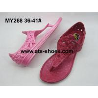 Buy cheap PVC Shoes from wholesalers