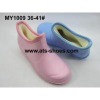 Buy cheap EVA Shoes from wholesalers