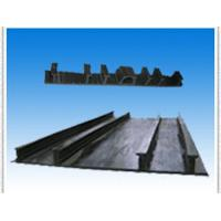 Buy cheap Water stop-Rubber water stop product