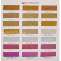 Buy cheap Laser Series Color Card 2 product