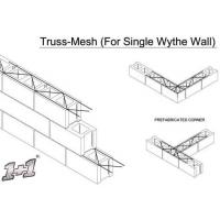 Buy cheap Block wire mesh product
