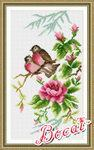 Flower Series 18 6293 Love Bird