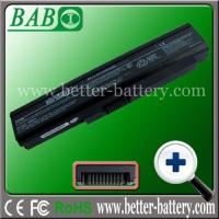 Buy cheap Laptop Batteries TOSHIBA PA3595U-1BRS product