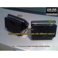 Buy cheap Household Appliances small speaker box prototypes product
