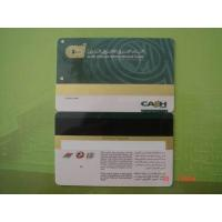 Buy cheap PVC cards Bankcards product